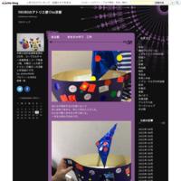 初めてのアクリル画 - MORIのアトリエ便りin京都