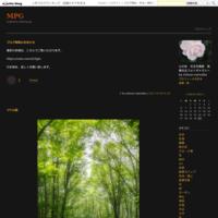 illumination - MPG