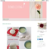 長命草の青汁 - flower living