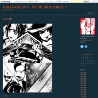 モーターヘッド - HIRAKAWA JUN 平川 準 描いたり弾いたり