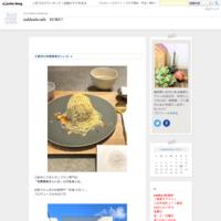 ダコメッカとエルドーシュ★ - zakka&cafe ECRU*