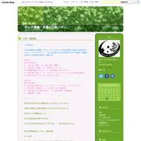 7/11店長日記 - 形山水族館「店長のひまつぶし」