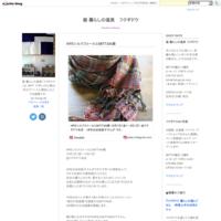 木漆松崎修の仕事展 - 器 暮らしの道具 フクギドウ