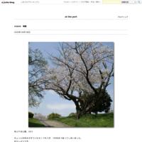 #2745港の秋 - at the port