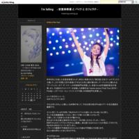 LIVE前夜に思う事 - I'm falling   - 安室奈美恵 と バイク と カフェラテ -