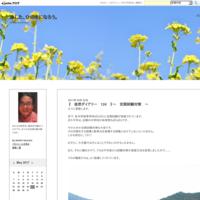 《2017(平成29年度)福岡地区公立高校入試倍率確定版》 - あした、ひのきになろう。