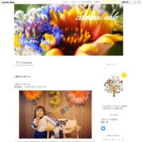 千代田天神祭 - アトリエpake