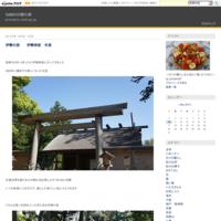 鰻丼 - SABIOの隠れ家