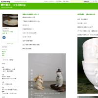 秋の益子陶器市 2017 - 野村亜土 つち日blog