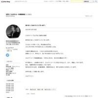 外国語教室の出来事11/30~12/2 - 世界とつながれる☆外国語教室(LIG)
