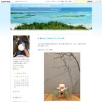 豆乳愛飲者 - ストレートアヘッド本店支店出張所(岡山支部)