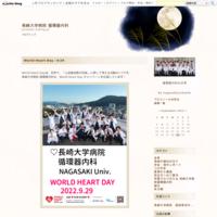 2021年3月長崎大学病院 循環器内科 医局説明会のご案内 - 長崎大学病院 循環器内科
