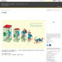 冬季休廊のお知らせ - MAKII MASARU FINE ARTS マキイマサルファインアーツ