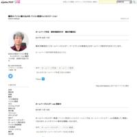 ホームページ作成 無料相談受付中 横浜市鶴見区 - 鶴見のパソコン駆け込み寺 パソコン教室キュリオステーション