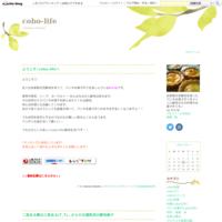 レーズン酵母完成♪ - cobo-life