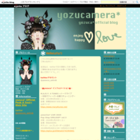 寒い日が続きますが… - yozuca* official blog『yozucamera*』