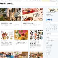 ☆ Happy new year !! 2021 ☆ - Atelier SANGO