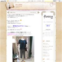 鳥取店大人気アイテム♡【鳥取店】 - flossy staff blog