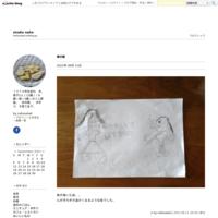 そらぐみのお母様を送る会☆2019 - studio naho