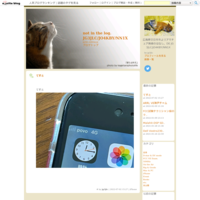 FCC VE試験(第35回・池田) - not in the log.   JG3JLC/NN1X