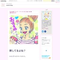 【重要】HPについて - maitrii blog