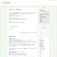 台風 - ☆spazio DOLCE☆
