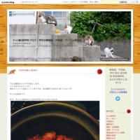 ~~は何ですか? - えん(縁)語学院ブログ / 堺市の韓国語、中国語、ベトナム語教室