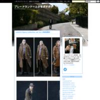 【訃報】ブログ『ALL THAT BLADE RUNNER』の、 に~ぜき氏がお亡くなりになられました。R.I.P. NYzeki - ブレードランナーとかをボチボチ