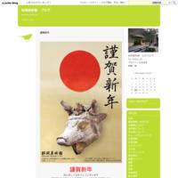 港区広報トピックスに紹介されました! - 松岡美術館 ブログ