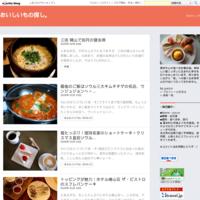 新宿伊勢丹 天一の秋野菜とかき揚げ膳ランチ - おいしいもの探し。