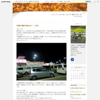 91日目【徳島】暑さ対策で少し運動 - どうしてこんなに楽しんだろう-還暦で日本一周中-