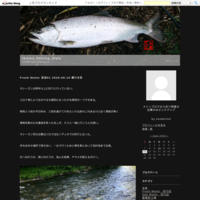 Fresh Water 渓流03 2019.06.29 犀川水系 - tkoma_fishing_style