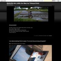 Announcement - IBASURA NA LANG  (for Mac) by Tetsuya Endo