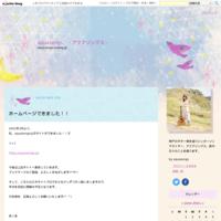 風になった日 - aquasongs ~アクアソングス~