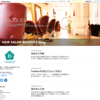 BOUQUETオススメ - HAIR SALON BOUQUET blog