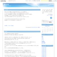 PC紹介:墨河ユウガ - 儚げな日記