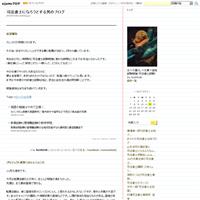 H24年度行政書士試験の成績 - 司法書士になろうとする男のブログ