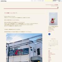 リース、スワッグレッスン - hanazakka*花雑貨
