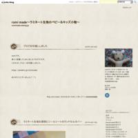 ラミネート生地&透明ビニールシートのランドセルカバー - romi made~ラミネート生地のベビー&キッズ小物~