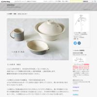 小澤基晴さんの個展応募方法については明日発表します - sizuku