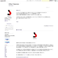 成年後見フォーラムが開催されます!! - Office Takemoto