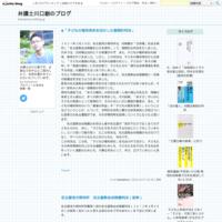 8年間の保育園生活を終えて - 弁護士川口創のブログ