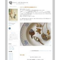 コロナウィルス感染予防の為の店舗休業のお知らせ。 - kaori shimomura