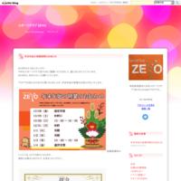 本日休講のお知らせ - スポーツクラブ ZEYO