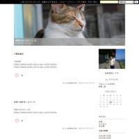 未来へ残すホームページ - 米粒大のスロー人生