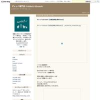 Today's Gabbeh No: 4336 - ギャッベ専門店 Gabbeh Khaneh