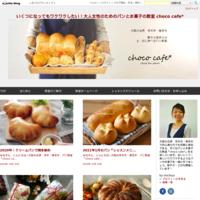 地震の被害は大丈夫でした - 大阪 北摂 茨木 南茨木 パン教室choco cafe* 初心者歓迎 手ごねパン作り