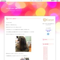 お待たせしました!!!石橋が復帰しますよ~!!! - Carat hair makes ☆奮闘ブログ