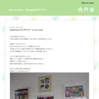 2018日米野球初戦、柳田サヨナラ2ランで侍ジャパンが劇的勝利☆7×-6 - Out of focus ~Baseballフォトブログ~ 終了