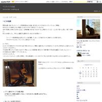 臨時休業のお知らせ - アスタリスク日記